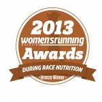 Bronze Award Women's Running